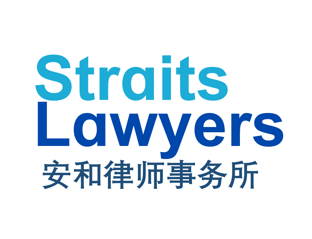 Straits Lawyers | The Modern Lawyers